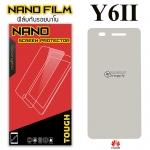 ฟิล์มกันรอย Huawei Y6II (Nano)