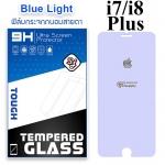 ฟิล์มกระจก iPhone7/8 Plus (Blue Light Cut) ถนอมสายตา