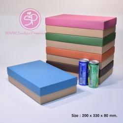 กล่องฝาครอบ ฝาสีต่างๆ ขนาด 20.0 x 33.0 x 8.0 ซม. ไม่มีหน้าต่าง