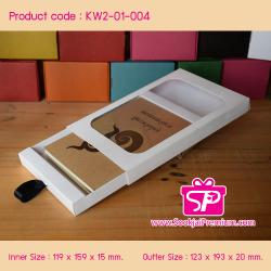 KW2-01-004 : กล่องซองสวมแบบลิ้นชัก