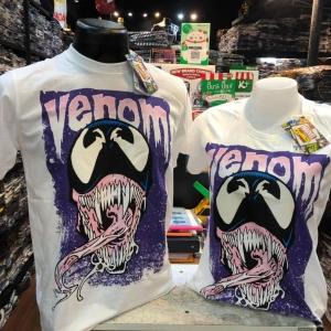 วีนอม สีขาว (Venom purple CODE:1162)