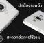 เคส iPhone4/4s ซิลิโคน สีดำ thumbnail 6