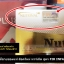 Nutriga นูทริก้า ซัคเซสมอร์ ของแท้ ราคาส่ง thumbnail 3