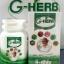 G-HERB จีเฮิร์บ หมอ สมหมาย thumbnail 1