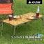 โต๊ะพับ Slim Mini 3 Folding Table