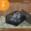 SB-02-001 : กล่องรองเท้า ขนาด 20.0 x 30.0 x 12.0 ซม. thumbnail 1