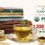 ชานราห์ Narah Tea บรรจุ 30 ซอง thumbnail 1