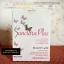 Sunclara Plus ซันคลาร่า พลัส กล่องขาว ขนาด 20 เม็ด thumbnail 1
