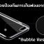 เคส Xiaomi Mi4 ซิลิโคน thumbnail 4
