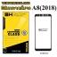 ฟิล์มกระจก Samsung A8(2018) เต็มจอสีดำ thumbnail 1