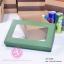 กล่องฝาครอบ ฝาสีต่างๆ ขนาด 16.0 x 25.3 x 8.0 ซม. มีหน้าต่าง thumbnail 2