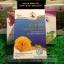 UTS LUTEIN COMPLEX PLUS ยูทีเอส ลูทีน คอมเพล็กซ์ พลัส บ้านสมุนไพรชัยมงคล ของแท้ ขนาด 30 Licap thumbnail 1