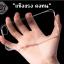 เคส iPhone4/4s ซิลิโคน สีดำ thumbnail 3