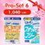 (Promotion SET 6) DHC Diet Power (20วัน) + DHC Forslean (20วัน) thumbnail 1