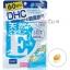 DHC Vitamin E (60วัน) ช่วยลดจุดด่างดำต่างๆ ฝ้า กระ ลดริ้วรอย ลดปัญหาผิวแห้งกร้าน เพิ่มความชุ่มชื้นให้แก่ผิว ชะลอความแก่ คืนความอ่อนเยาว์ให้แก่ผิวพรรณ thumbnail 1