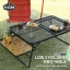 โต๊ะพับ Iron Mesh Low 2 Folding BBQ Table