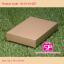 กล่องฝาลิ้นหัวท้าย ขนาด 12.0x17.2x3.0 ซม. thumbnail 2