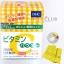 DHC Vitamin C Powder (30วัน) วิตามินซีเข้มข้นชนิดผง 1500 mg. รสเลม่อน ให้ผิวสวยใสขึ้นได้ทุกวัน ซึมสู่ร่างกายอย่างรวดเร็ว ได้รับวิตามิน C สูงถึง 1500 mg. thumbnail 1