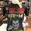 โจกเกอร์ สีดำ (Joker Vote For Me) thumbnail 1