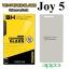 ฟิล์มกระจก Oppo Joy5 thumbnail 1