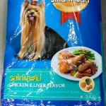 SmartHeart อาหารสุนัขโตพันธุ์เล็ก รสไก่ตับ 20 กก. ราคา 1120