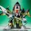 เปิดจอง Gundam SDX - Ryuki Dragoon TamashiWeb Exclusive (มัดจำ 1000 บาท)