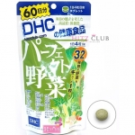 DHC Mixed Vegetable (60วัน) ผักรวม 32 ชนิด ในรูปแบบเม็ดสกัดจากผักใบเขียว-เหลือง สำหรับผู้ที่ไม่ชอบทานผัก ได้รับวิตามินจากผักครบถ้วน และช่วยในการขับถ่าย