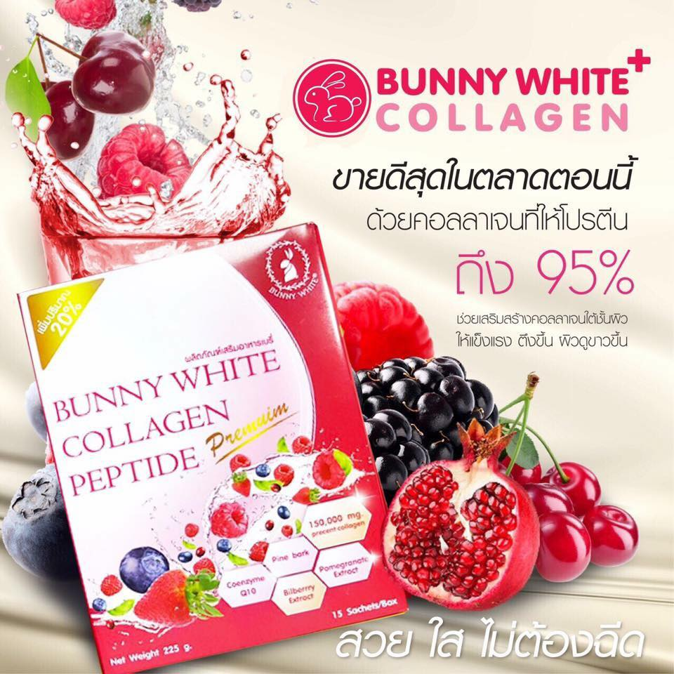 Bunny White Collagen